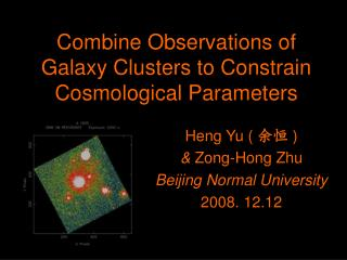 Combine Observations of Galaxy Clusters to Constrain Cosmological Parameters