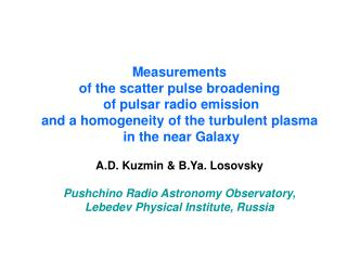 Measurements  of the scatter pulse broadening  of pulsar radio emission