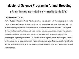 Master of Science Program in Animal Breeding