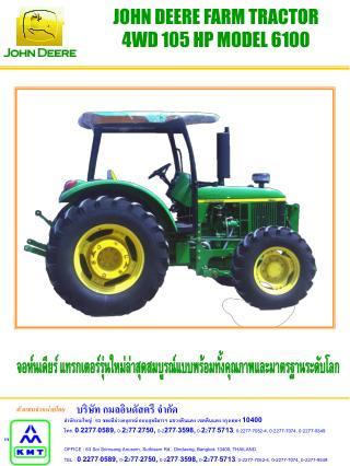 JOHN  DEERE FARM TRACTOR  4WD 105 HP MODEL 6100