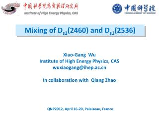 Mixing of  D s1 (2460) and D s1 (2536)