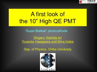 A first look of  the 10� High QE PMT