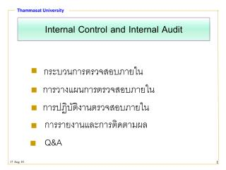 Internal Control and Internal Audit