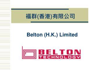 Belton (H.K.) Limited