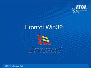 Frontol Win32