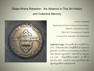Silapa Khana Ratsadon:  the Absence in Thai Art History  and Collective Memory