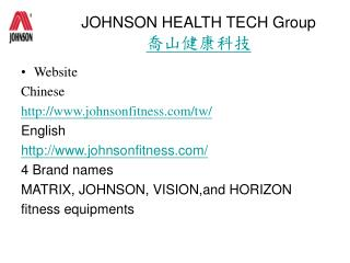 JOHNSON HEALTH TECH Group  喬山健康科技