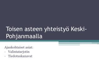 Toisen asteen yhteistyö Keski-Pohjanmaalla