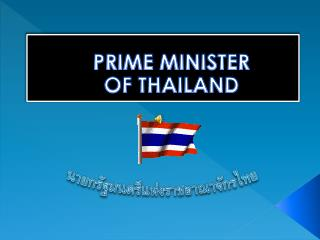 PRIME MINISTER OF THAILAND