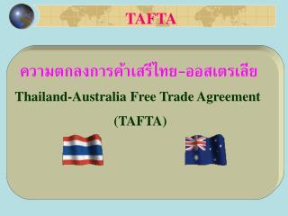thailand australia free trade agreement tafta
