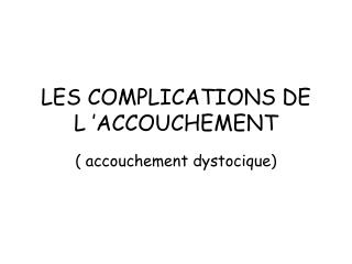 LES COMPLICATIONS DE L  ACCOUCHEMENT