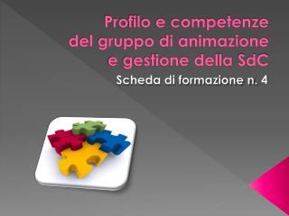 Profilo e competenze  del gruppo di animazione  e gestione della  SdC