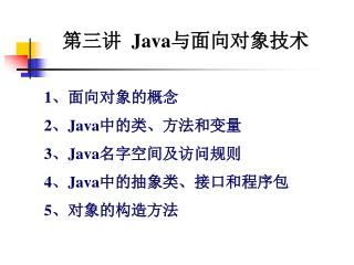 ???   Java ???????