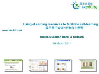 Using eLearning resources to facilitate self-learning  善用電子資源 ‧ 促進自主學習
