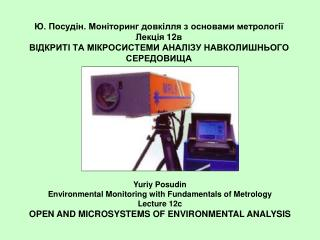 Yuriy Posudin Environmental Monitoring with Fundamentals of Metrology Lecture 12c