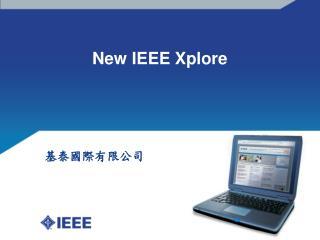 New IEEE  Xplore