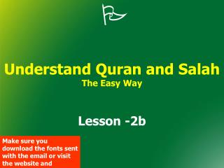 Understand Quran and Salah The Easy Way