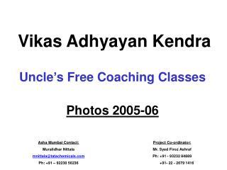 Vikas Adhyayan Kendra