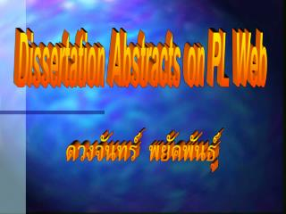Dissertation Abstracts on PL Web