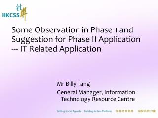 Some Observation in Phase 1 and Suggestion for Phase II Application --- IT Related Application