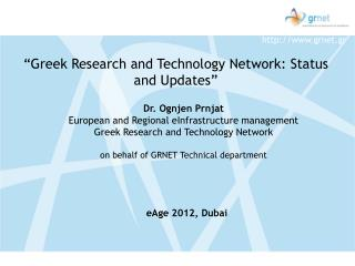 """""""Greek Research and Technology Network: Status and Updates"""""""