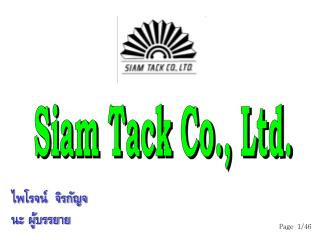 Siam Tack Co., Ltd.