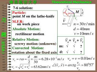 7-6 solution: