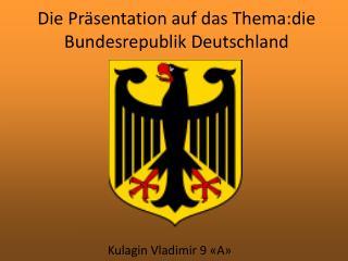 Die Präsentation auf das Thema : die Bundesrepublik Deutschland