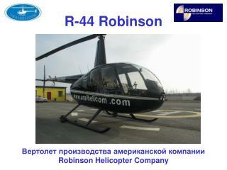 R-44 Robinson