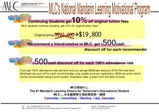 MLC 華語中心 The #1 Mandarin Learning Choice for Tomorrow's International Student