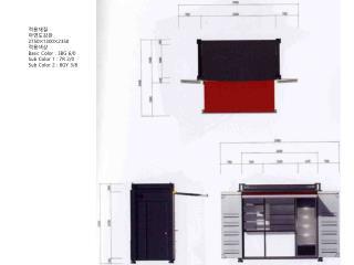 적용재질  아연도강판 2750✕1300✕2350  적용색상  Basic Color : 3BG 6/0  Sub Color 1 : 7R 2/0