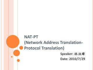 NAT-PT (Network Address Translation-Protocol Translation)