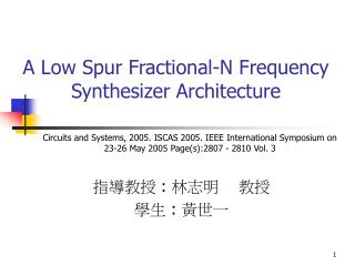 A Low Spur Fractional-N Frequency Synthesizer Architecture