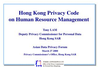 Hong Kong Privacy Code on Human Resource Management