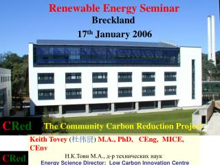 The Community Carbon Reduction Project