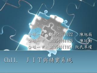 Ch11.  JIT