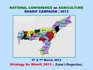 NATIONAL CONFERENCE  on  AGRICULTURE KHARIF CAMPAIGN : 2013