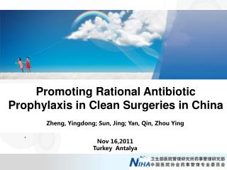 Promoting Rational Antibiotic Prophylaxis in Clean Surgeries in China