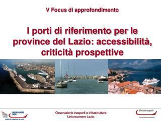I porti di riferimento per le province del Lazio: accessibilità, criticità prospettive