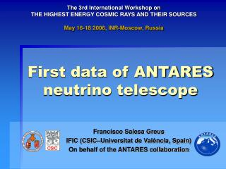 First data of ANTARES neutrino telescope
