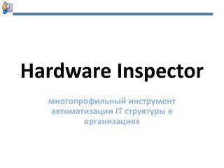 Hardware Inspector
