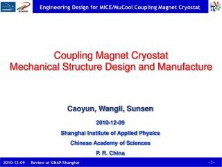 Caoyun, Wangli, Sunsen 2010-12-09 Shanghai Institute of Applied Physics