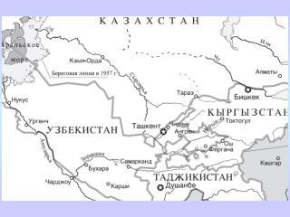 Река Сыр-Дарья :  речной сток, формирующийся в пределах отдельных государств
