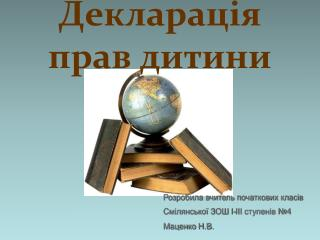 Декларація прав дитини