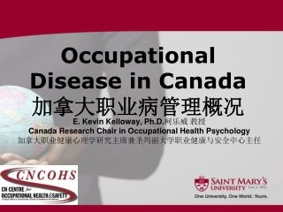 Occupational Disease in Canada ??????????