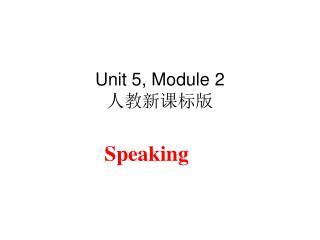 Unit 5, Module 2 人教新课标版