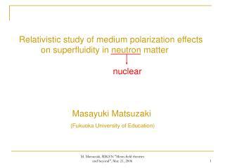 Relativistic study of medium polarization effects          on superfluidity in neutron matter