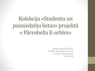 Kolekcija «Studentu un pasniedzēju lietas» projektā  « Pārrobežu E-arhīvs»