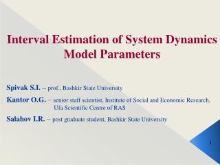 Interval Estimation of System Dynamics Model Parameters