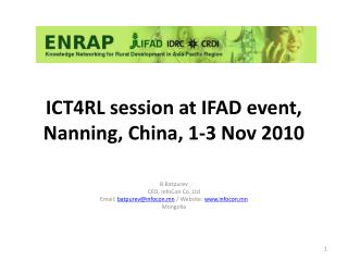 ICT4RL session at IFAD event, Nanning, China, 1-3 Nov 2010